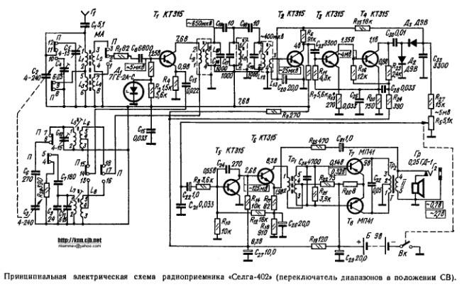 СХЕМА радиоприемника Селга 402