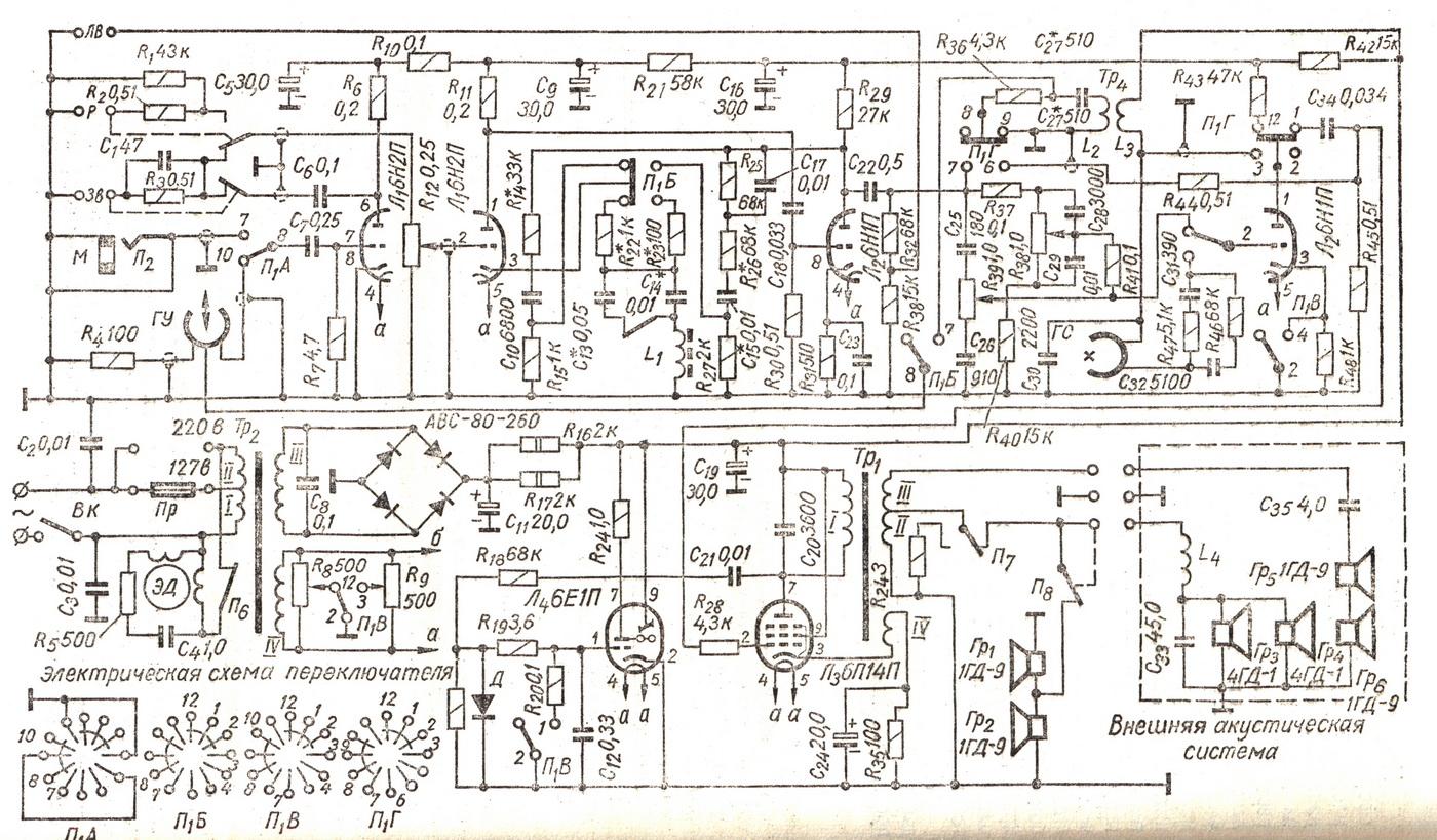Принципиальная схема магнитофона союз 110 стерео схема