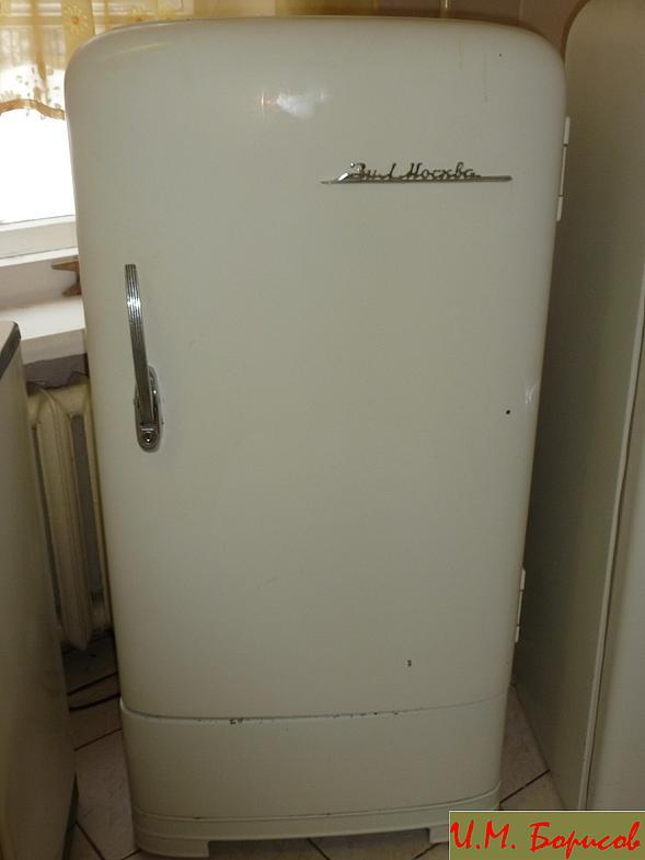 краеведческий музей в твиттере музейнаяазбука х холодильник