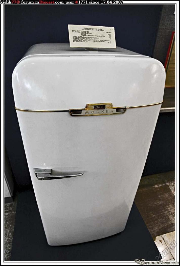 холодильник зил москва кх 240