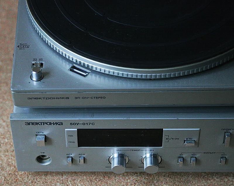 Усилитель Электроника 50У-017С - схема, внешний вид, фото