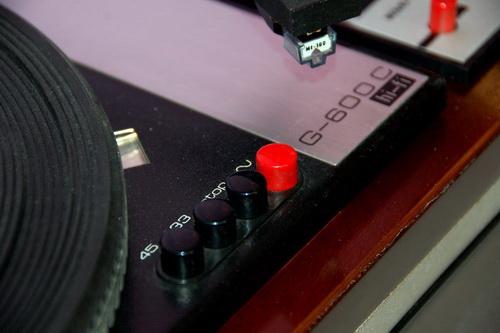 Вега 002 стерео инструкция Telegraph