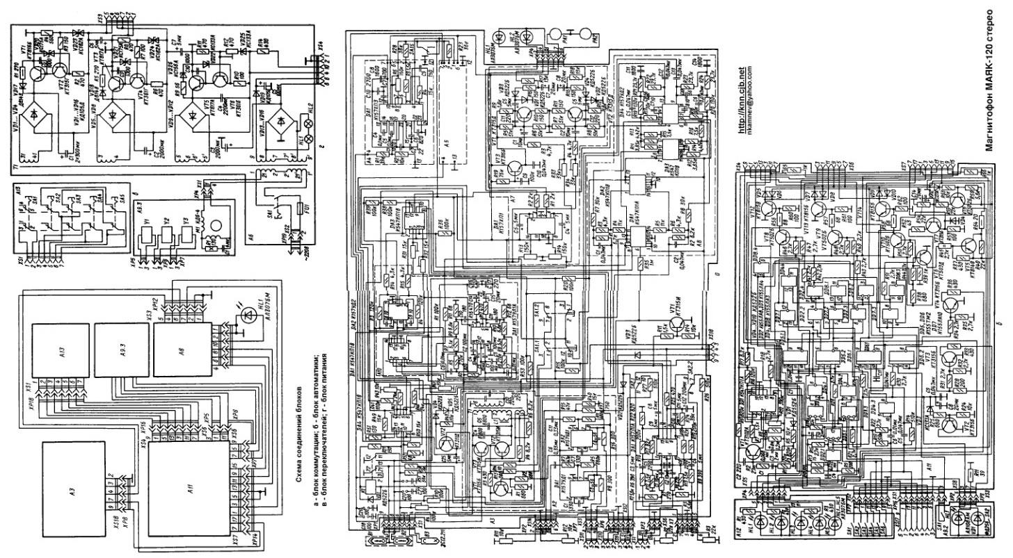 радиотехника эп 101 схема